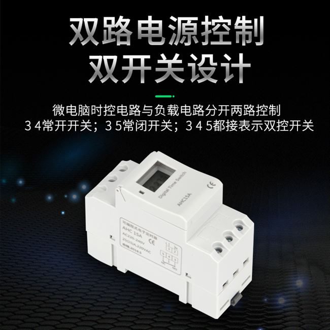 Controller time automatic ahc15a small time control switch distribution box miniature timer guide rail street light power supply