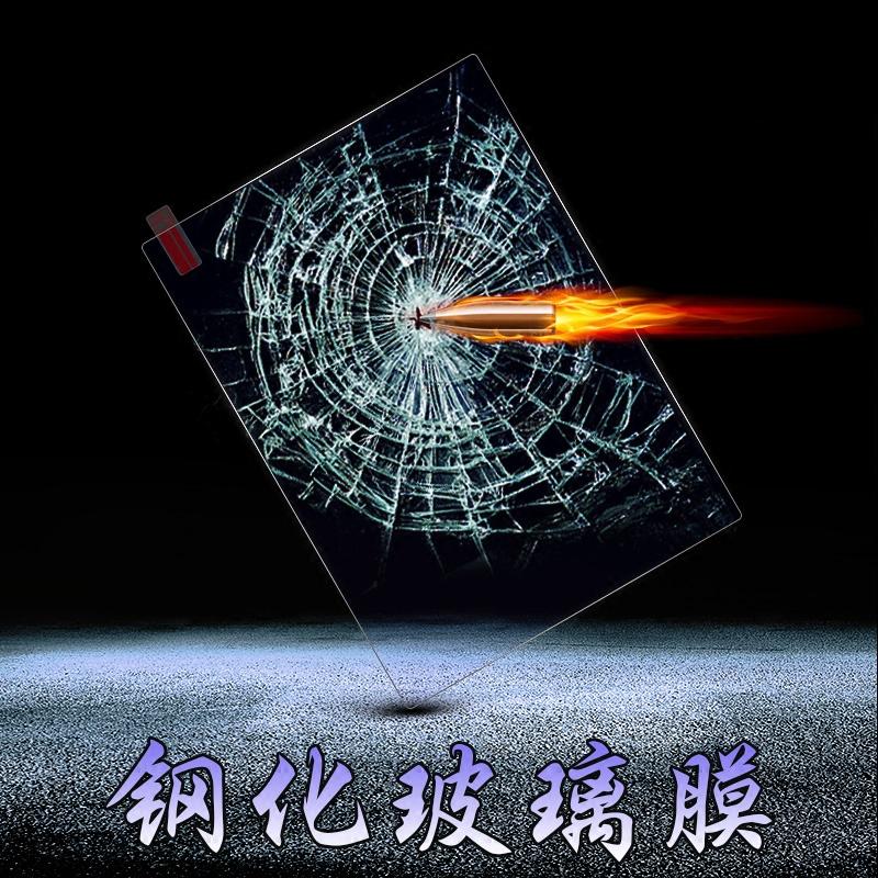 适用北京现代悦动导航钢化膜中控屏幕贴膜显示屏保护膜2018款