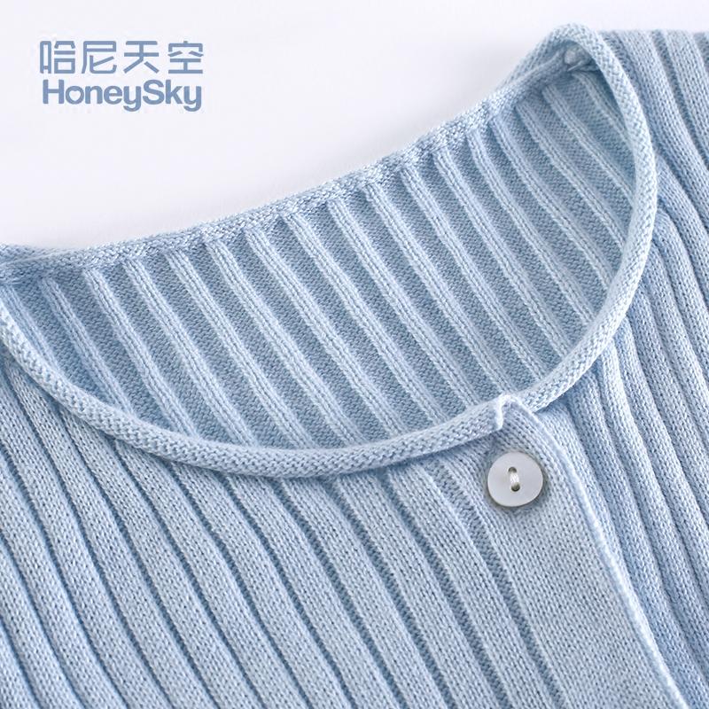 哈尼天空 婴儿毛衣开衫纯棉男女宝宝针织衫0-3岁小童毛线上衣春秋