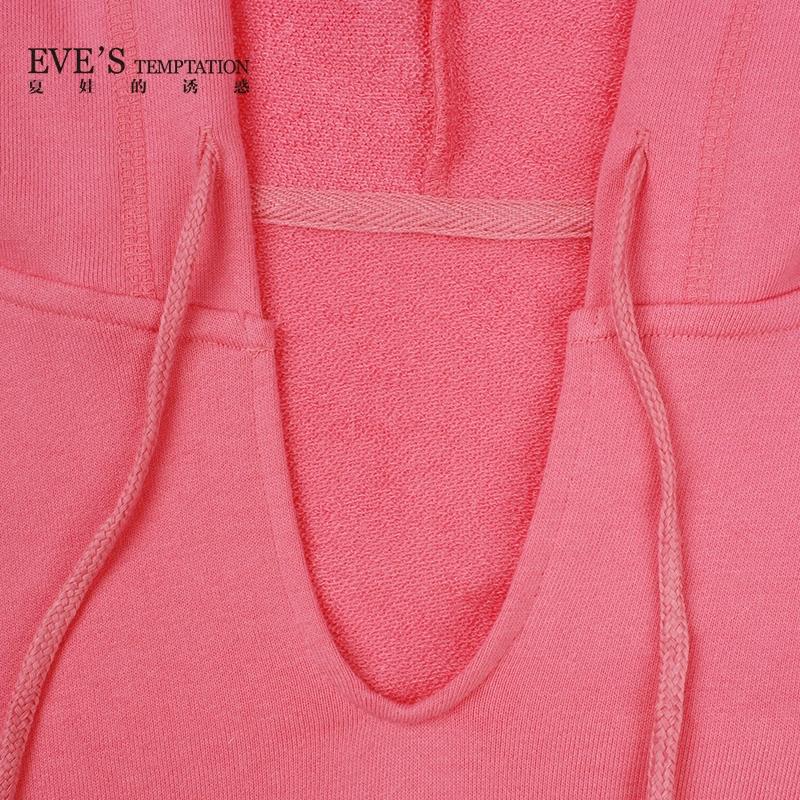 夏娃的诱惑时尚运动系列套头连帽舒适柔软女士长袖衫家居服可外穿