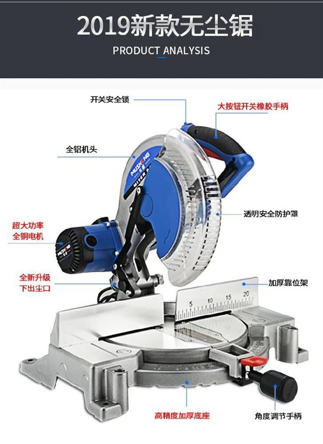 Angle cutting machine 45 degree high precision angle saw cutting machine 12 inch multi-function aluminum sawing machine aluminum alloy small mini 10 inch