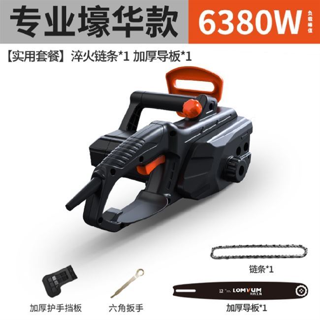 Red crown garden saw electric chainsaw logging saw plug-in industrial grade household according to woodworking electric chain saw high-power portable