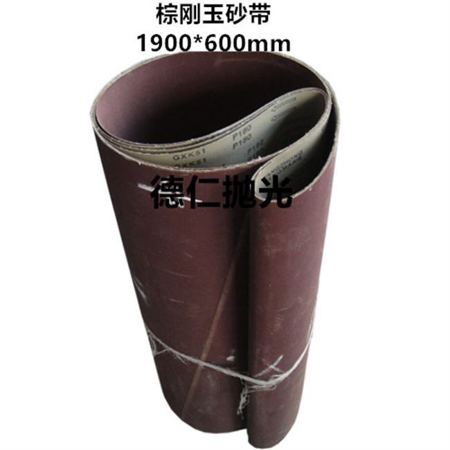 1900 corundum polishing belt loop sanding belt sanding belt Wood Belt band 600 * mm