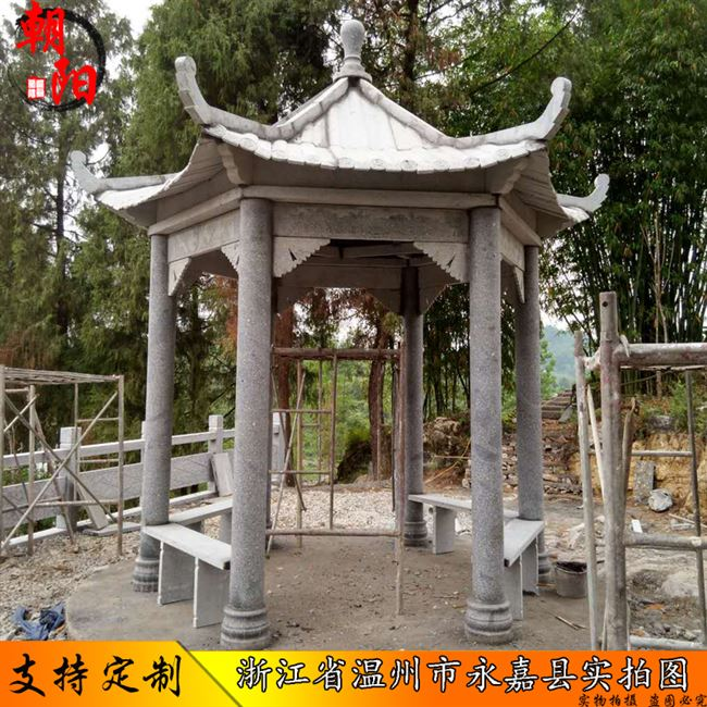 Bluestone stone ornaments outdoor pavilion hexagonal pavilion Chinese antique decorative granite stone temple courtyard area