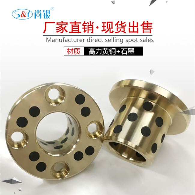 mpkz6-8-10-12-15 short head bolt Oil Free Thrust spacer flange copper graphite sleeve ofp02-8