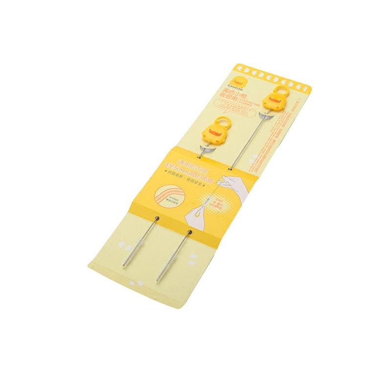 黄色小鸭PIYOPIYO吸管刷洗吸管的刷子清洁刷儿童水杯洗奶瓶小刷子