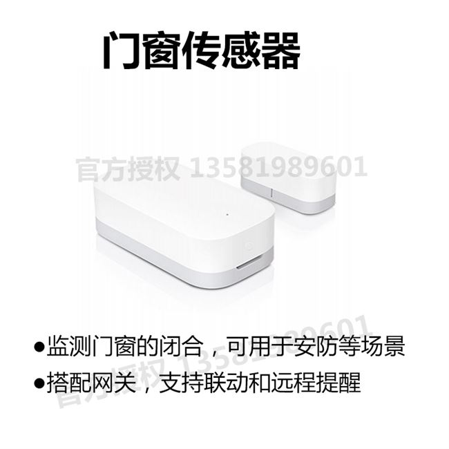 Xiaomi smart home green rice electric curtain switch lighting air conditioning whole house intelligent solution