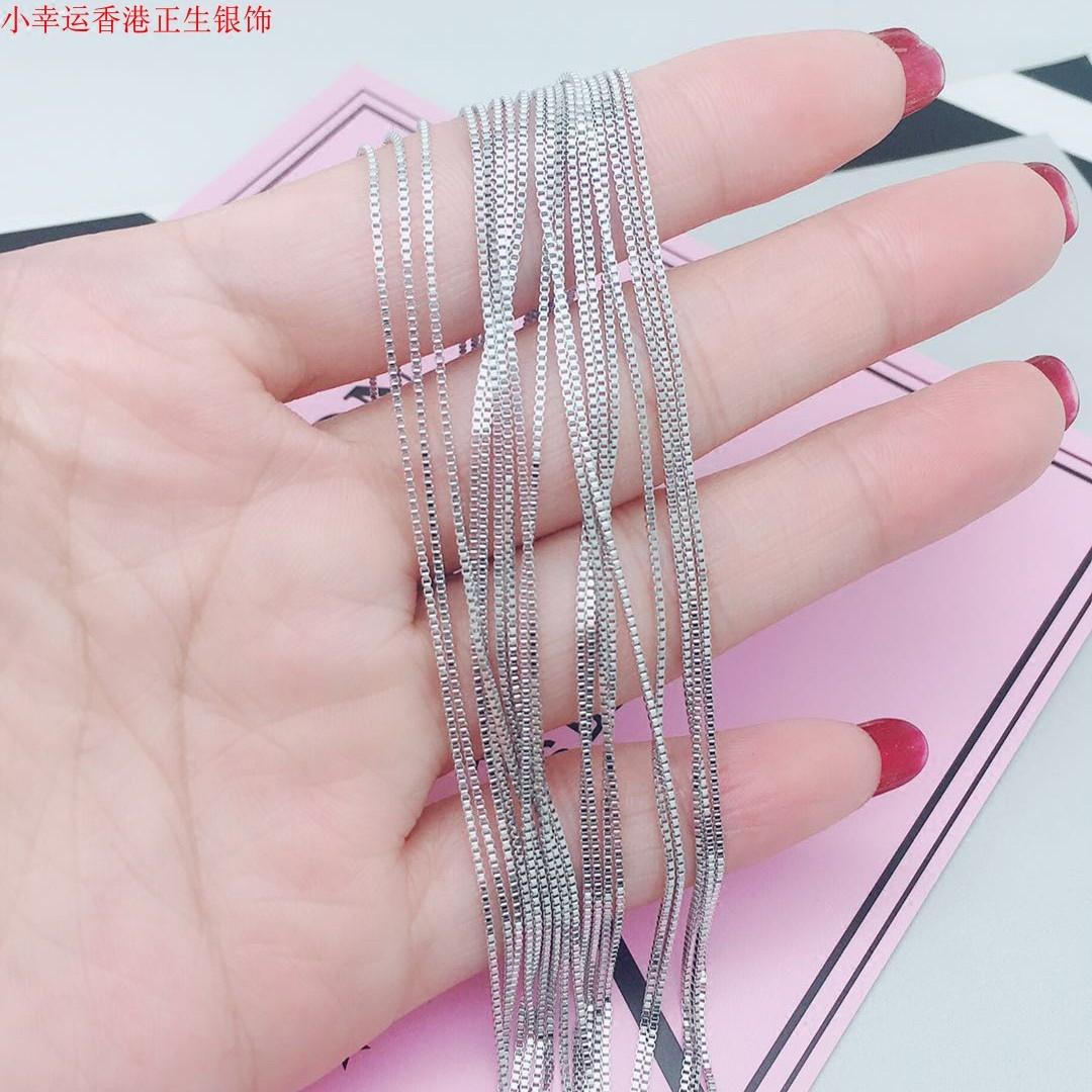 纯银项链不带吊坠精美盒子链可自己配吊坠 S925 香港正生纯银饰品