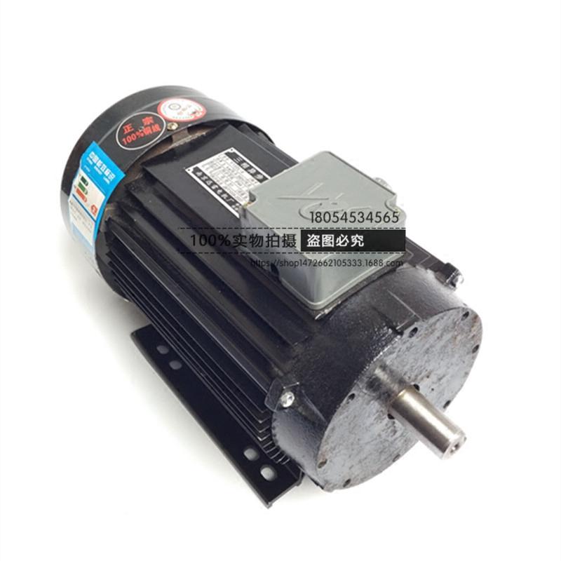 黑猫QL360/380C/0917/0717型清洗机电机 2.2 3KW纯铜线电动机马达