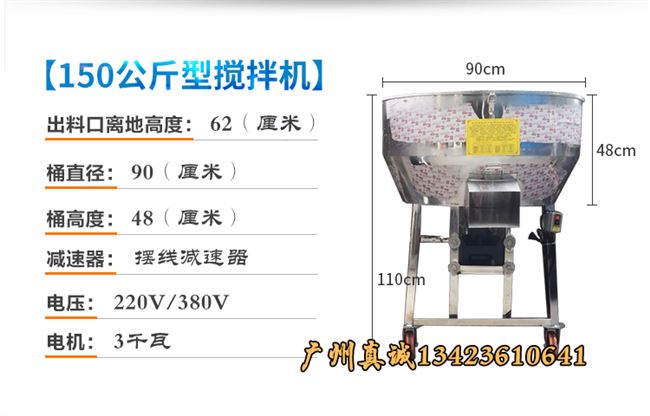 Household vertical stainless steel mixer granule multi-function mixer farm feed powder dry and wet mixer