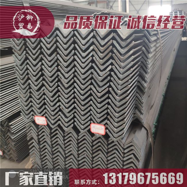 No. 2 angle 20 * 20 * 3 small angle iron angle iron cut full-scale zero-foot thick black material q235 Wuxi spot