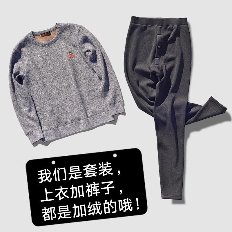 男士保暖内衣男套装加绒加厚冬季学生青年时尚可外穿圆领秋衣秋裤