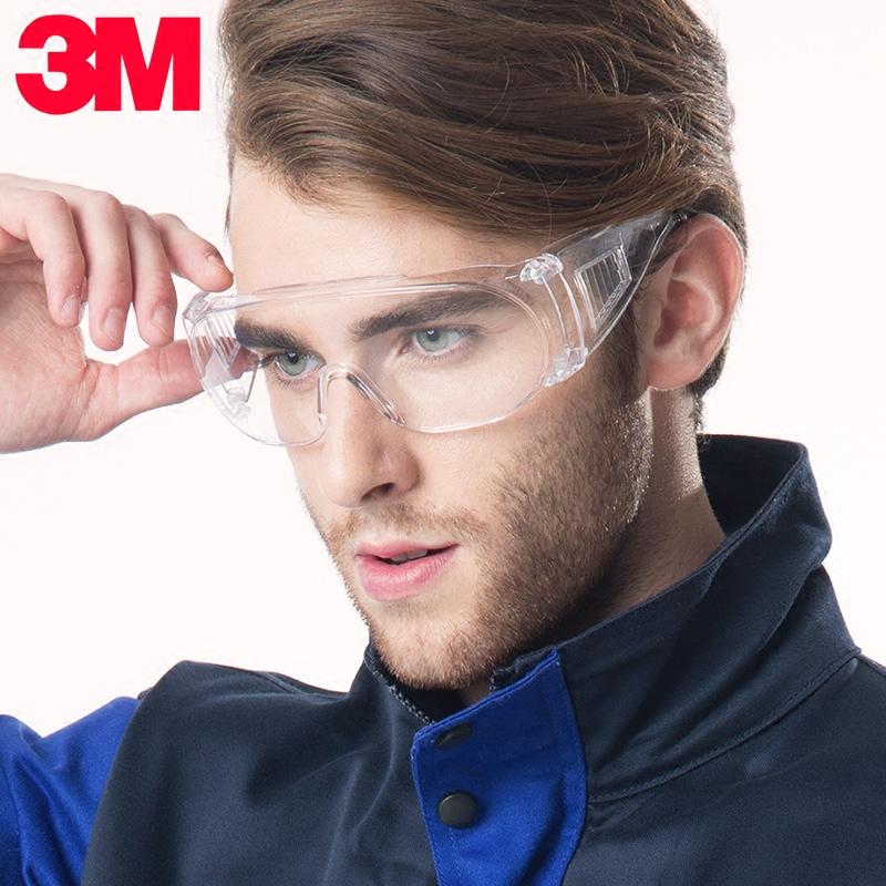 防冲击防护眼镜护目镜防风沙尘防飞沫劳保骑行实验正品3M1611男女