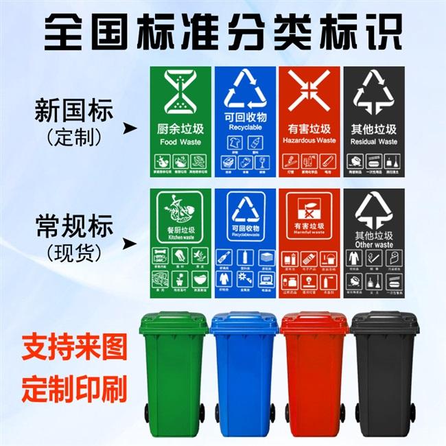 240升户外分类特厚120升餐厨垃圾100L有害80L可回收50L其它垃圾桶 mini 2