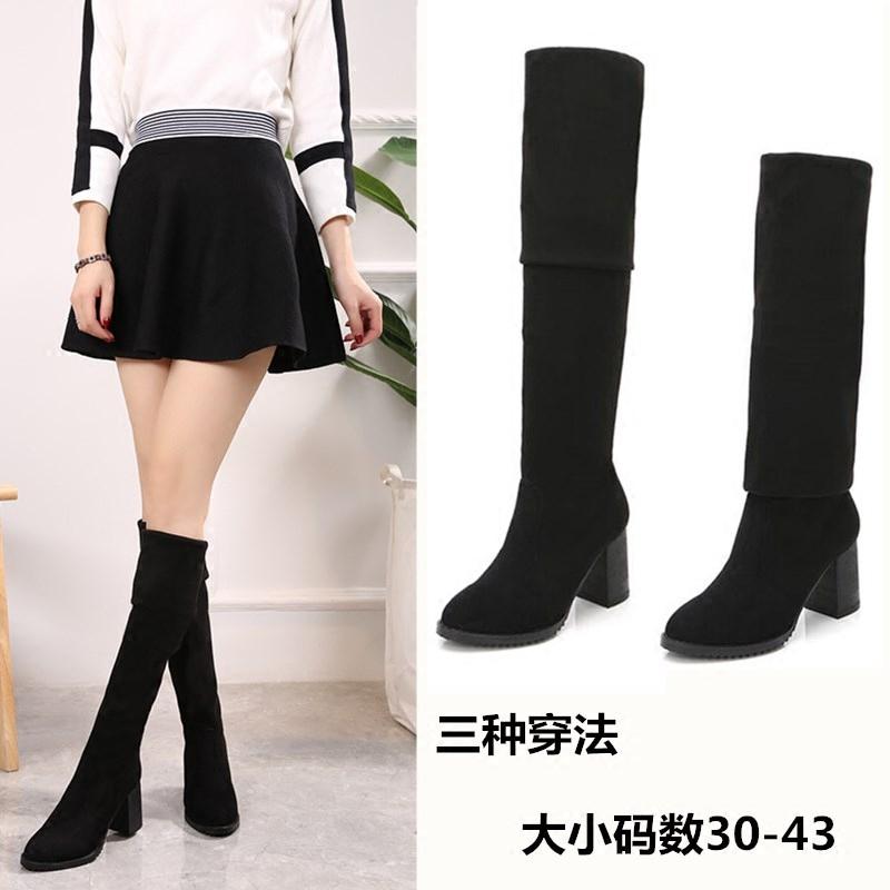 冬季长高筒靴女过膝高跟圆头粗跟加绒小码长靴31 32 33大码40-43