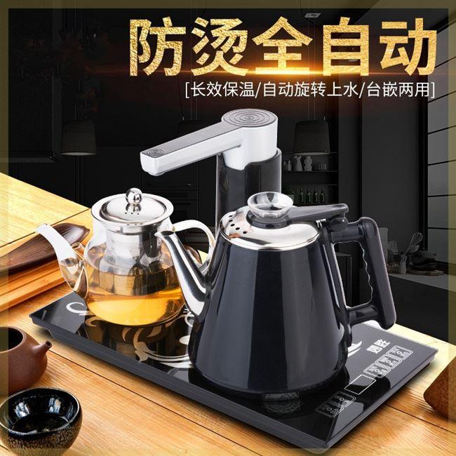 全自动上水壶智能家用水壶单炉电热茶壶小型烧水壶防烫防干烧电热