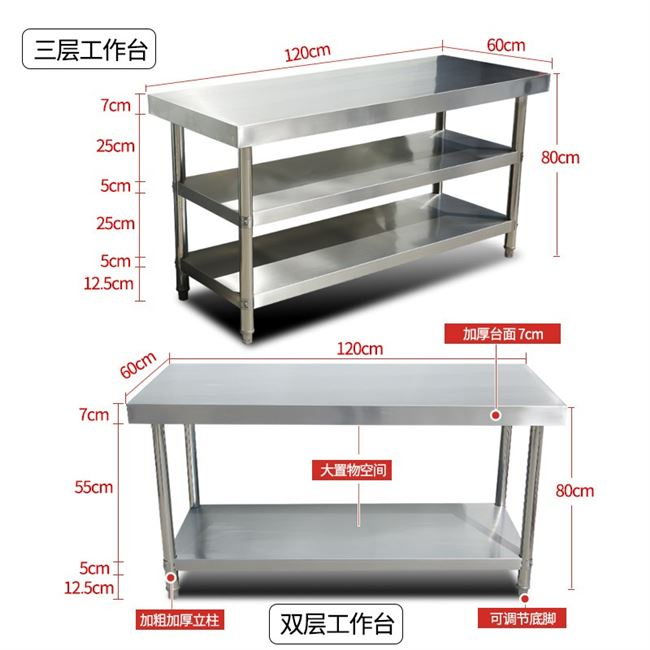 Workbench commercial kitchen operation table to make bread fritters table cabinets bakery 304 thick stainless steel with door
