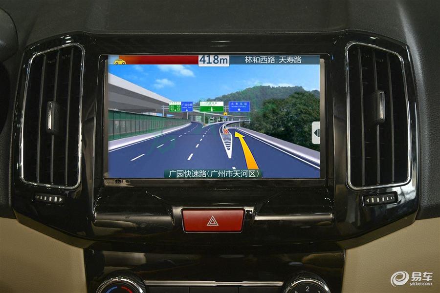 原装地图软件升级 GPS E5 E3 奇瑞 车载导航地图升级软件 E3 款奇瑞 15