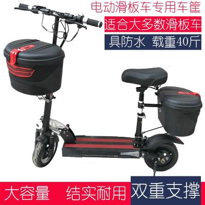 Electric scooter basket rear car basket front basket folding scooter rear waterproof vegetable basket fixing bracket accessories
