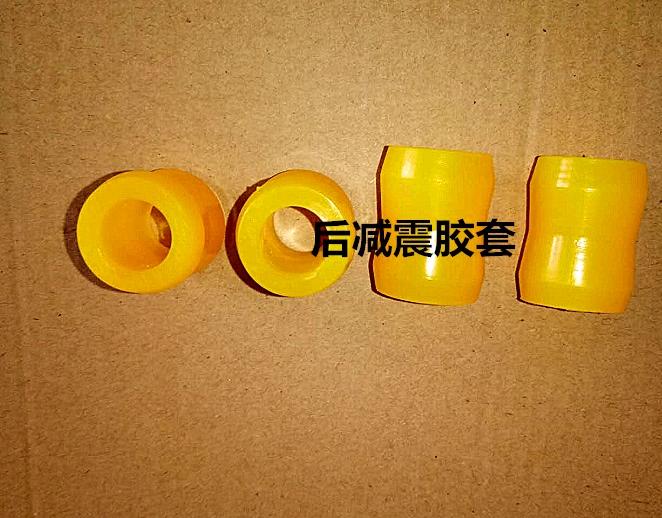 哈飞民意 6370 6391稳定杆胶套平衡杆胶套 小拉杆胶垫后减震胶套