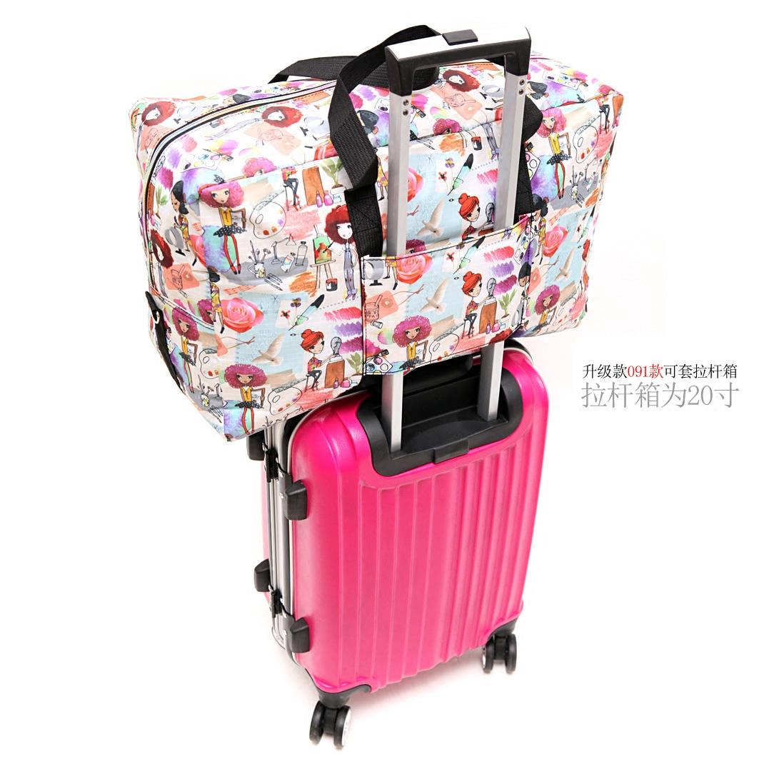 可折叠旅行包手提行李袋女大容量便携短途登机包防水旅游包待产包