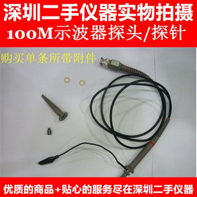 Ground wire 6100 probe tp oscilloscope 100mhz101 test pen probe cap probe cap accessories