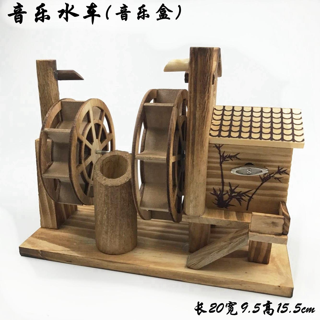 怀旧手工木制摆件生日礼物 花轿 木制工艺品摆件创意复古仿真古井