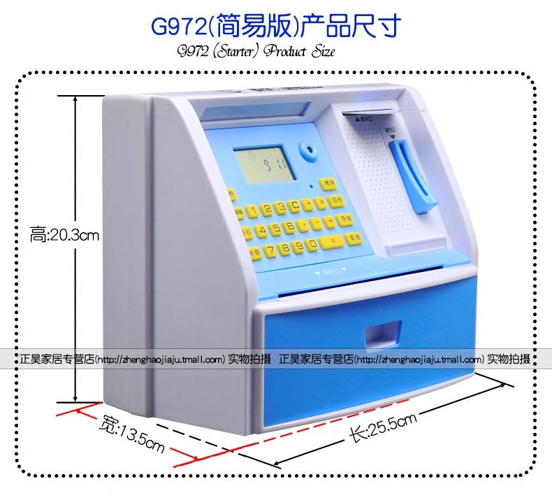 密码箱可爱男孩女孩 ATM 创意儿童储蓄存钱罐韩国只进不出大人防摔