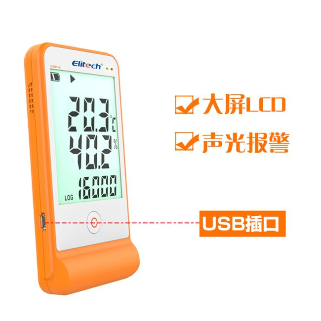 gsp-6 recognized cool cabinet temperature and humidity recorder pharmacy warehouse cold chain transportation monitoring temperature and humidity meter