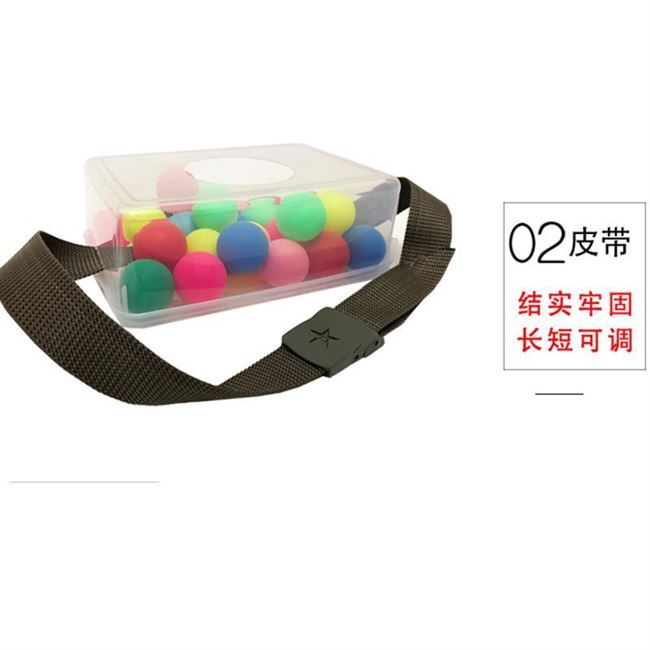 Interactive nursery box shake table tennis game props thrown on the parent-child toys shake-hip straps