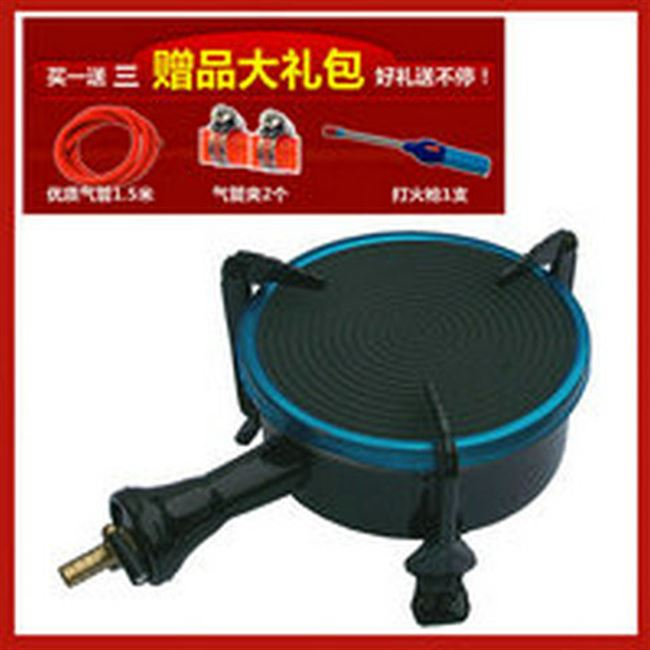 Outdoor picnic fishing picnic simple stove energy-saving stove head hot pot stove to take the stove