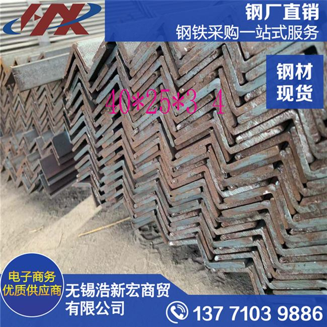 Ranging from steel angle iron 40x25x3 angle member 40x25x4