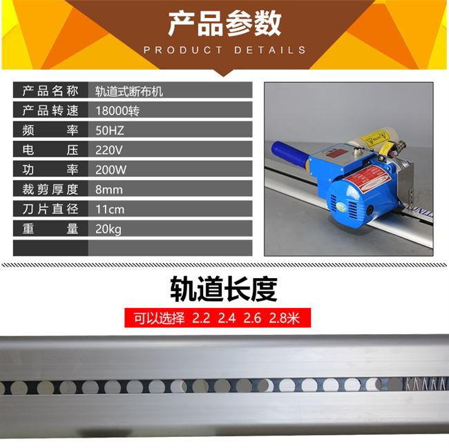 dy628 cloth cutting machine full set of automatic cloth cutting machine cutting machine cutting machine cloth cutting machine