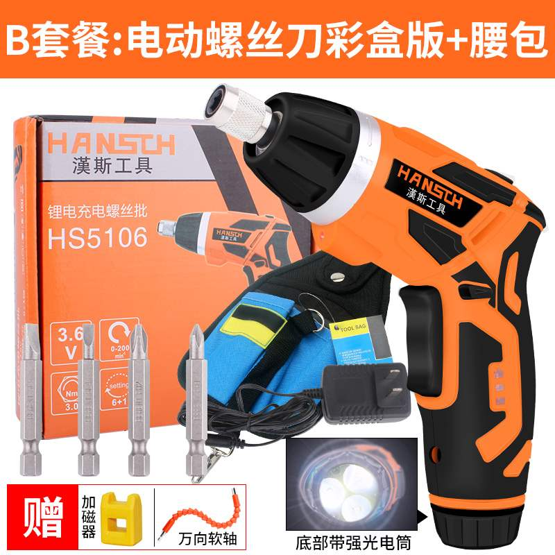 Straight shank torque cross handheld screwdriver handle Luo small electric household automatic portable set