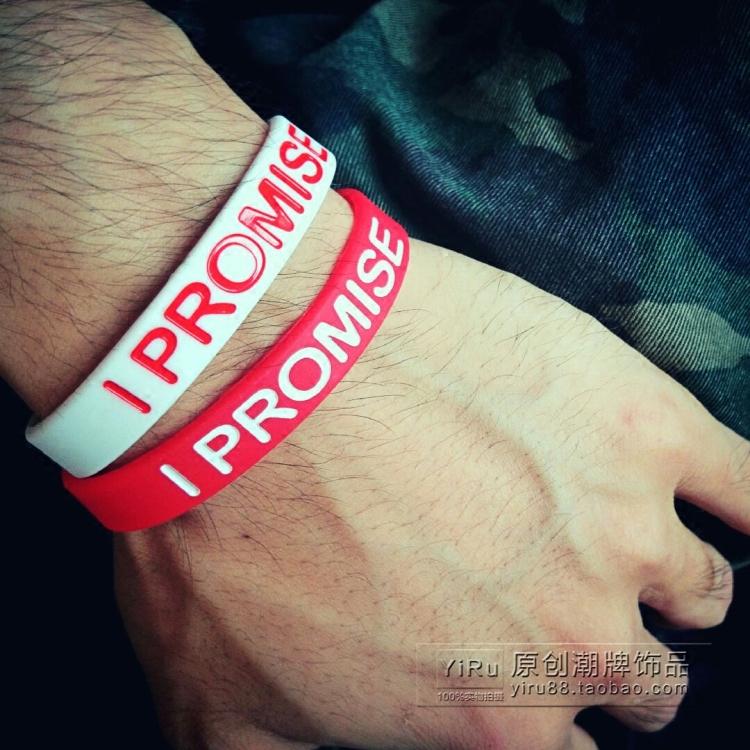 詹姆斯I PROMISE勵志信仰橡膠手腕帶籃球球星運動男士矽膠手環