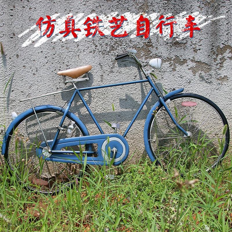 工业风创意家居墙上装饰品复古铁艺自行车挂饰清酒吧墙面卧室软装