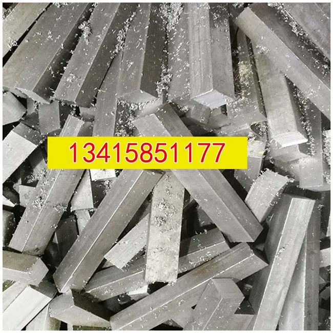 # 45 cold drawn steel flat solid square steel bars 40cr A3 Q235 cold for stainless steel strips iron