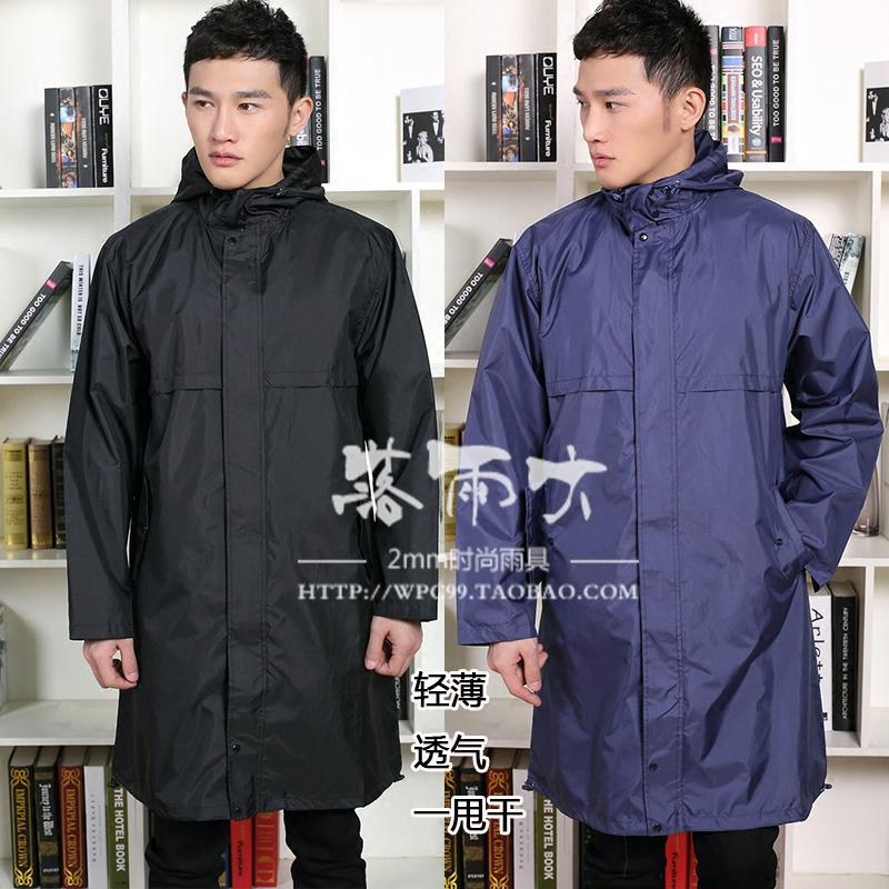 步行雨衣男士長款成人便攜戶外薄款防水風衣男徒步旅遊時尚雨披
