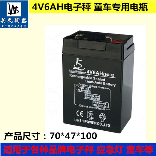 Battery Valuation Battery 4v6ah electronic scale 4v lead-acid battery platform scale electronic scale