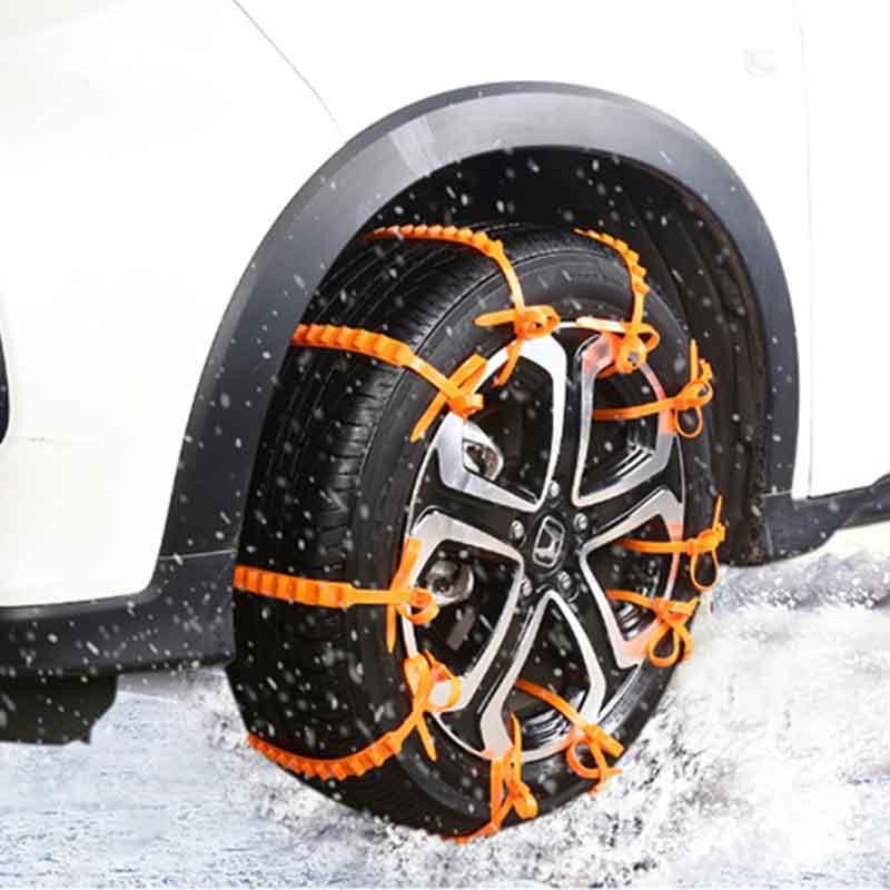 车太太 汽车防滑链车载尼龙轮胎防滑链车用沙地泥地雪地防滑链条