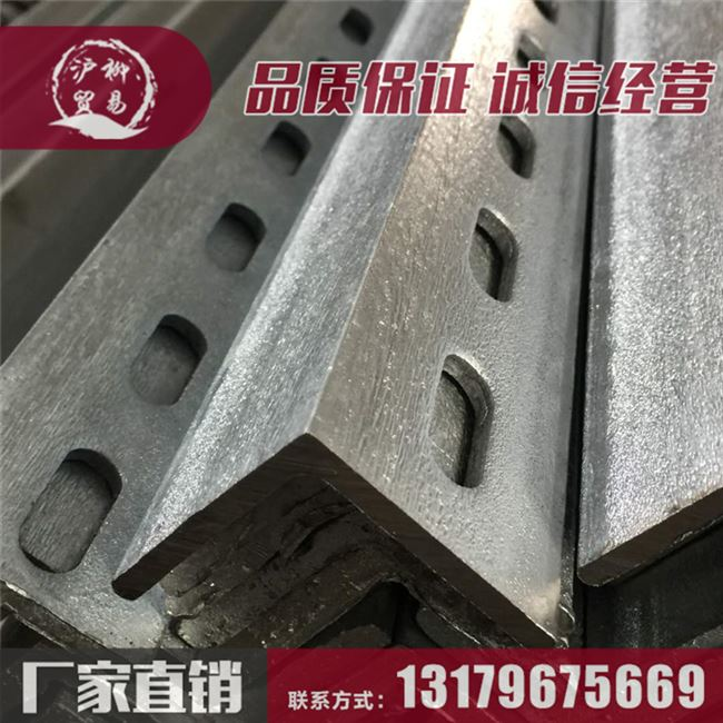 Hole punching angle angle iron galvanized angle iron flower universal angle 30 * 3 40 * 4 50 * 5 Straight plant