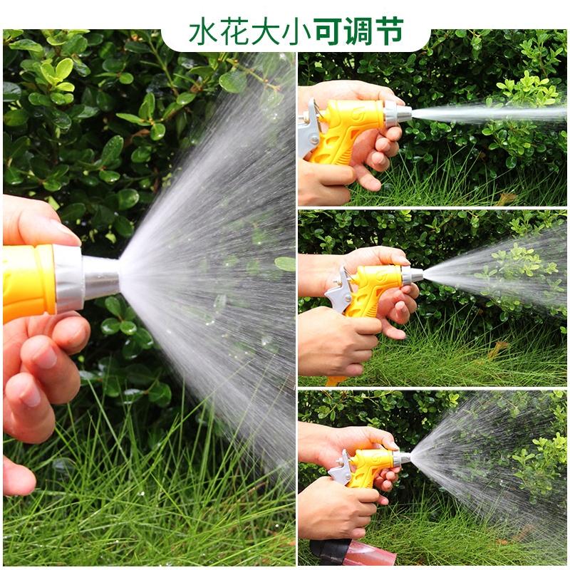 洗车水枪家用高压水抢头套装浇花神器汽车刷车机水管软管喷头工具