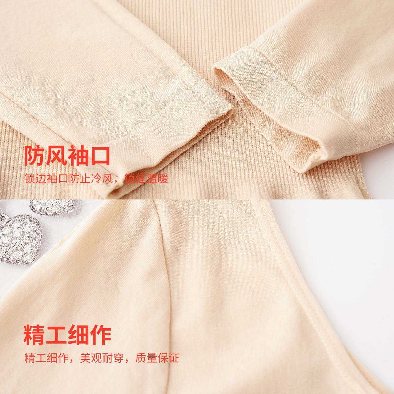 保暖内衣女薄款低领打底衫肉色加绒上衣修身长袖紧身单件内穿秋衣
