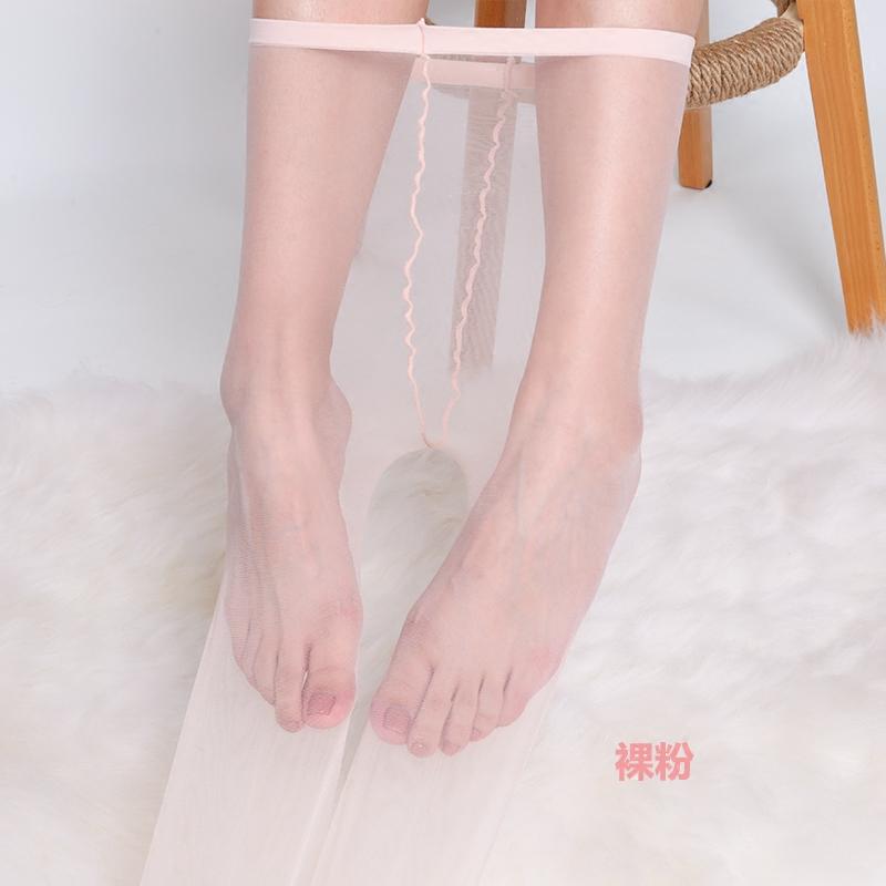 0D超薄丝袜女薄款无痕隐形连裤袜裸肤色脚尖全透明一线档肉色情趣