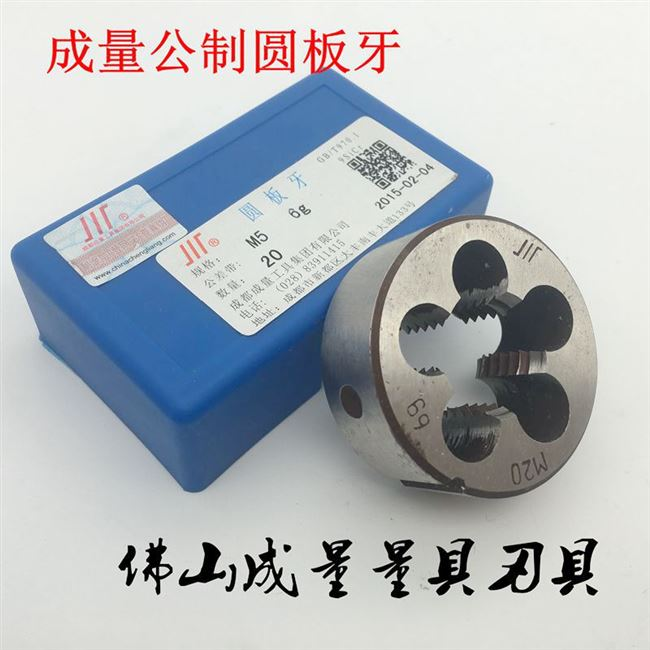 Right-hand gusset plate m3 round thread thread Chuan brand threaded large tap and die-m52 standard thread processing