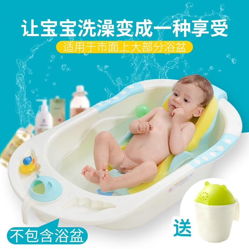 婴儿洗澡网宝宝洗澡海绵垫防滑支架网兜浴网通用浴盆新生儿沐浴床
