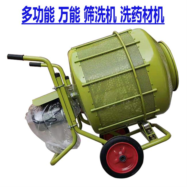 Hot type mixer concrete automatic feed cement mortar concrete mixed small household industrial commercial mixing