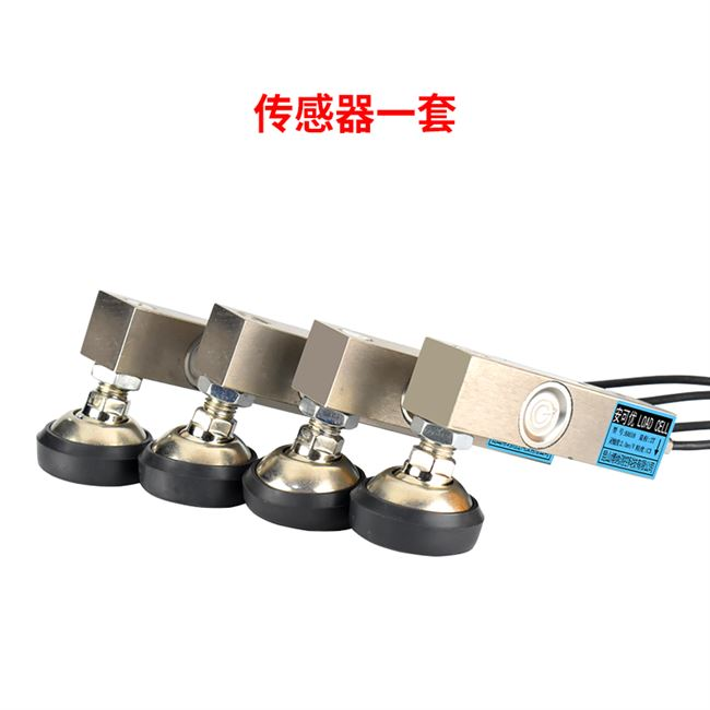 Accessories Weighing Meter a12 Weighbridge to cattle sensor 1-2t3 tons Weighbridge electronic scale display junction box