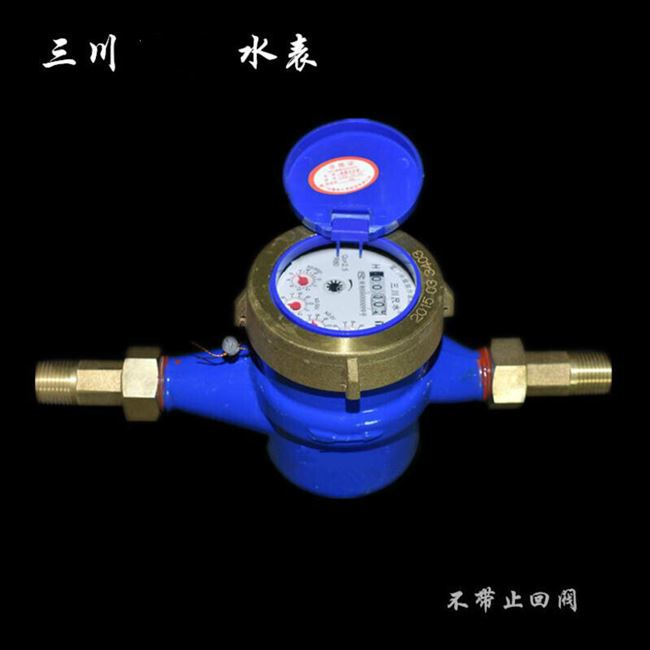Third-scale all-copper water rotor type water meter with a digital household metering valve 46 minutes in cold water is not dn50