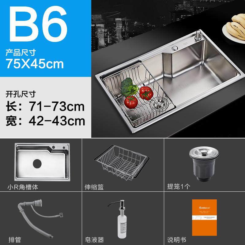 个水槽不锈钢厨房单槽洗碗加厚厨盆水槽单品单槽裸槽 1